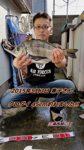 20150503_162617_006_thump
