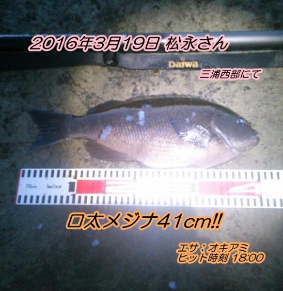 kimg1104-2